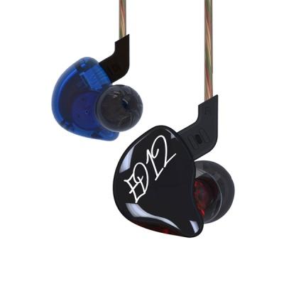 [정품] KZ 분리형 이어폰 ED12 (마이크O)