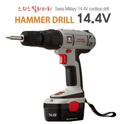 [스위스밀러터리] 충전식 햄머드릴 14.4V/SMH-14.4-I