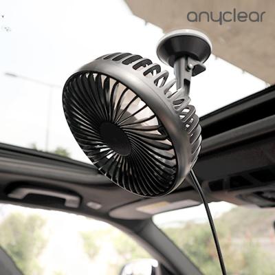 애니클리어 ACF20 차량용 선풍기 USB 흡착형 거치형