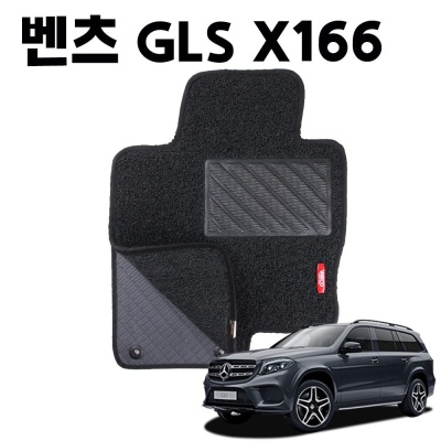 벤츠 GLS 이중 코일 차량용 차 발 깔판 매트 black