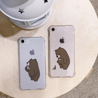 아이폰XR 아이스곰 방탄케이스
