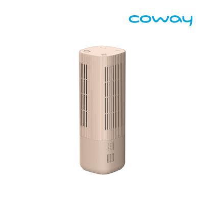코웨이 AP-0119SB 휴대용공기청정기 에어보틀(베이지)