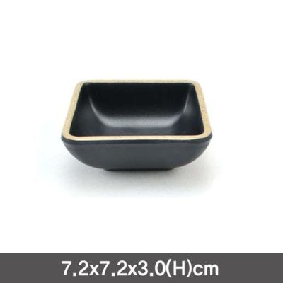 멜라민 앤틱블랙 정초장그릇(기본)