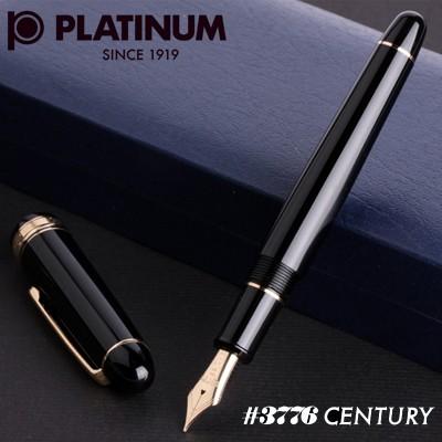 플래티넘 CENTURY(센츄리) 만년필 블랙