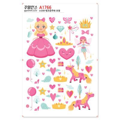 A1766-꾸밈인스스티커_핑크공주와요정
