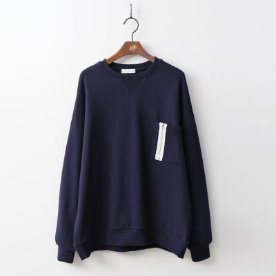 Patch Cotton Sweatshirt