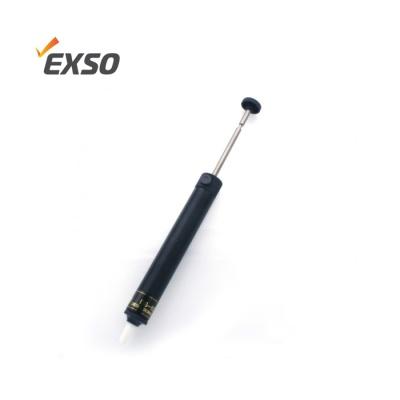 엑소 납 흡입기 DS-1030