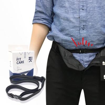 데일리 셔츠 빠짐 방지벨트 핏케어 고정 디온리원