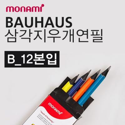모나미 BAUHAUS 삼각지우개연필세트(B/12본입)