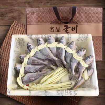 [영광법성포] 임금님 밥상 굴비 2kg이상/20미