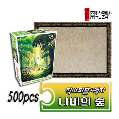 뽀로로 직소 500PCS 나비의 숲 +액자세트