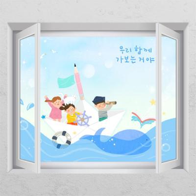 tc397-너의꿈을응원해9_창문그림액자