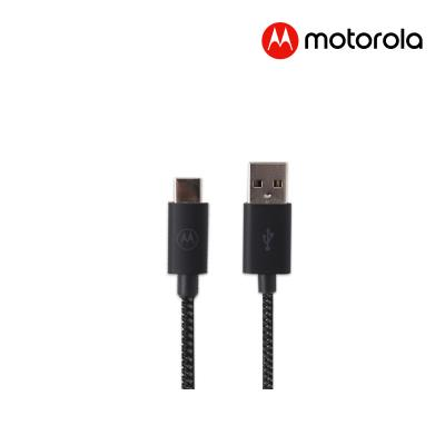 모토로라 USB-A to USB-C 1.5m 케이블 (SJCX0ACB15)