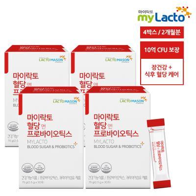 [마이락토]혈당앤프로바이오틱스 30포*4박스(2개월분)