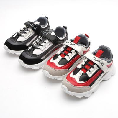 호프스타 505운동화 170-220 아동 키즈 운동화 신발