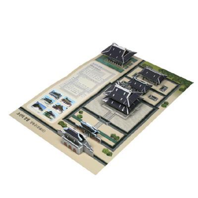 한국사 입체퍼즐 - 조선 경복궁