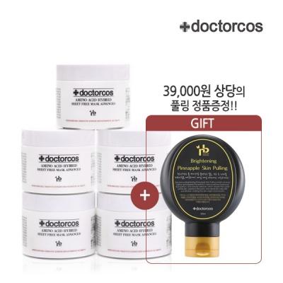 [닥터코스] 시즌1 클래식 물광 피부개선 집중케어구성