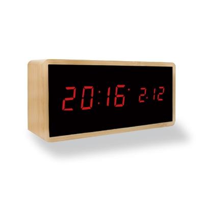 청연 우드 디지털 탁상 시계 NV42-TC10