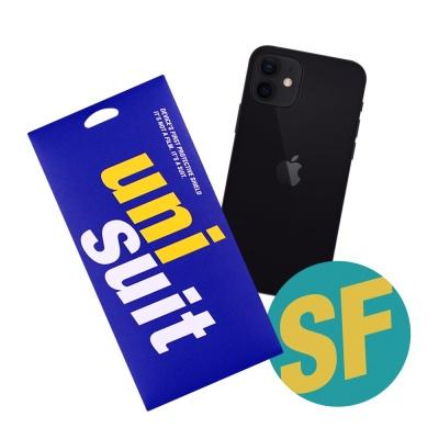 아이폰12 측면 서피스 슈트 2매