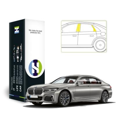 BMW 7시리즈 2019 자동차용품 PPF 필름 도어필러 세트