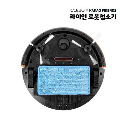 [유진로봇] 아이클레보 G3 라이언 로봇청소기