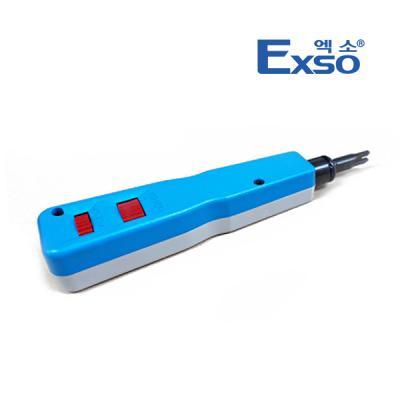엑소 펀치 다운 툴 ECT-314B
