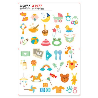 A1977-꾸밈인스스티커_아기용품01