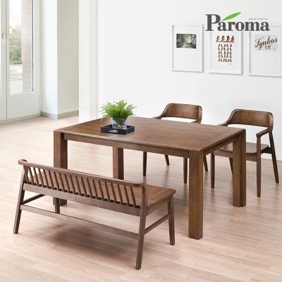 파로마 소피아 4인 벤치형 식탁세트 IR07