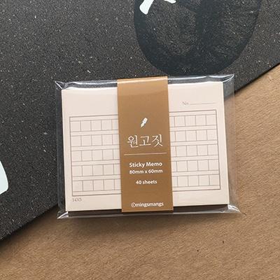 [무료배송] 원고짓 스티키 메모 - 커피 (3개세트)