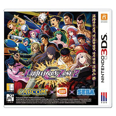 3DS 프로젝트 크로스존 2