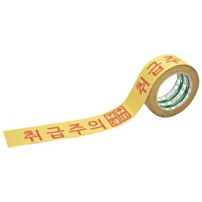 [금성케이엔티] 크라프트 (취급주의)인쇄테이프 398195