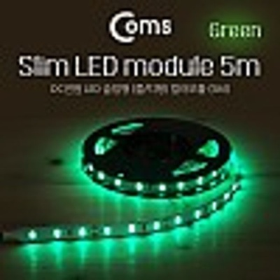 Coms LED 슬림형(줄 띠형) DC전원 슬림 LED 5M Green
