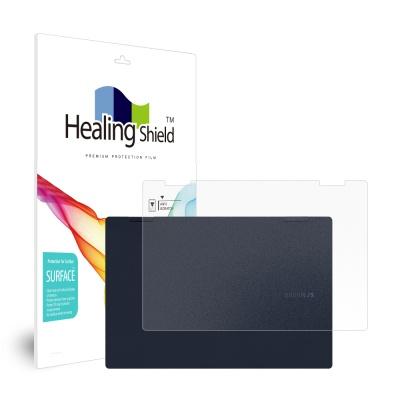 갤럭시북 프로 360 13인치 무광 외부보호필름 상판2매