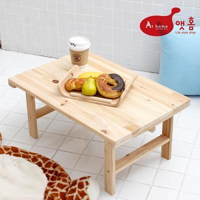 앳홈 미니 접이식 테이블