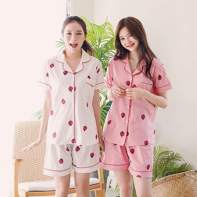 소녀F 딸기우유먹을래 파자마 잠옷 홈웨어 이지웨어