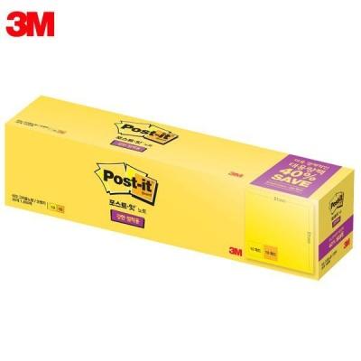3M 포스트잇 대용량팩 622SSN-20A [00031897]