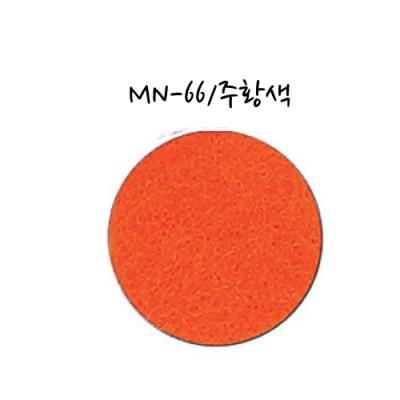 [현진아트] 스켄너부직포440X440 (4절) MN-66주황색 [장/1]  116410