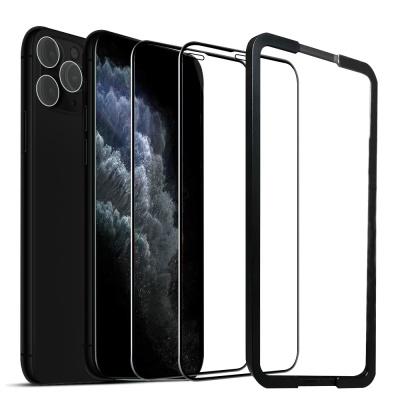 아이폰 11 PRO MAX 풀커버 강화유리 액정보호필름 2매