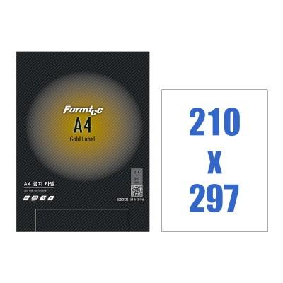 폼텍 A4 금지 라벨/LGD-3130