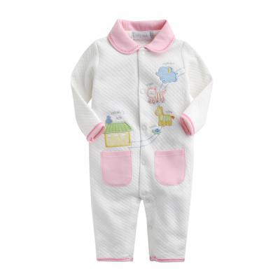 핑크 포켓 동물 친구들 우주복 (3-12개월) 202201