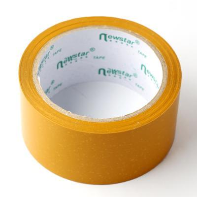 실속형45M 박스테이프(황색)