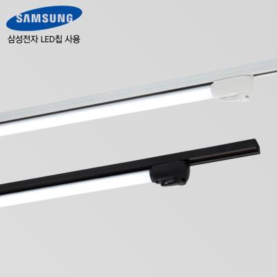 이지LED 레일형 직관등 [대형] (삼성LED칩/국내산/T8)