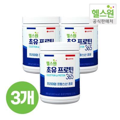 [헬스원] 초유프로틴365 280g x3개