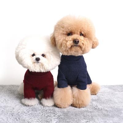 유아러피치 스윗 골지 목 폴라 강아지겨울옷