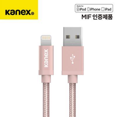 카넥스 라이트닝 USB 케이블 로즈골드 애플 정식 인증