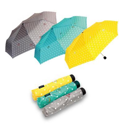 11000 유니크 3단우산