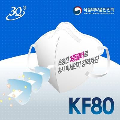 3Q 3중필터 KF80 황사마스크 미세먼지 일회용 마스크[00784132]