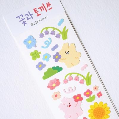 [쪼람쥐]꽃과토끼쓰