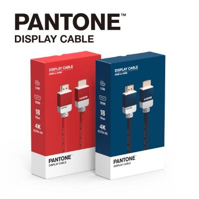 PANTONE HDMI CABLE