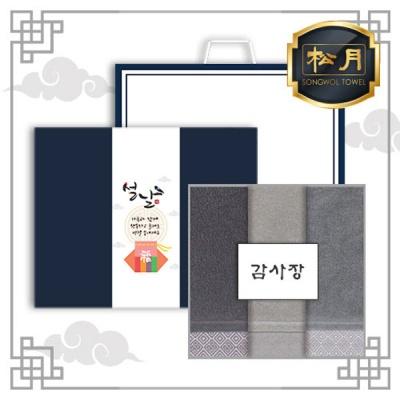 송월 풍차40 3P 설 선물세트